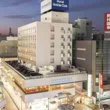 Hotel Hokke Club Shonan Fujisawa in Hayama