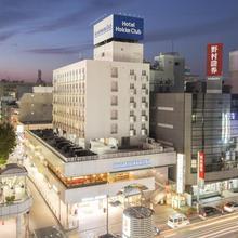Hotel Hokke Club Shonan Fujisawa in Atsugi