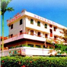 Hotel Holiday Kota Kinabalu in Kota Kinabalu
