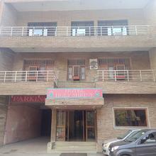 Hotel Holy Shrine in Dami