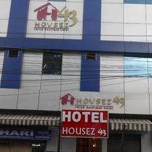 Hotel Housez43 in Bata Nagar