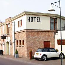 Hotel Huys van Heusden in Lierop