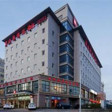 Hotel Ibis Qingdao Ningxia in Qingdao