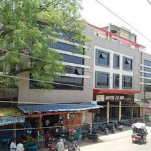 Hotel Ic Inn in Maramjhiri