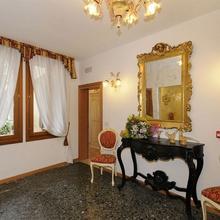 Hotel Il Mercante di Venezia in Venice