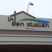 Hotel In den Stallen in Nieuwolda-oost