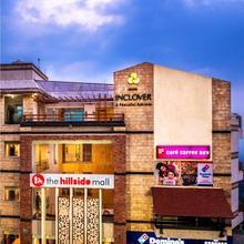 Hotel Inclover-a Peaceful Retreat in Chari