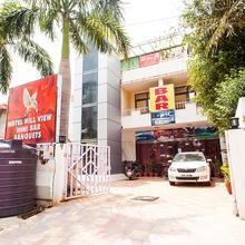 Hotel Inderlok Hill View in Alwar