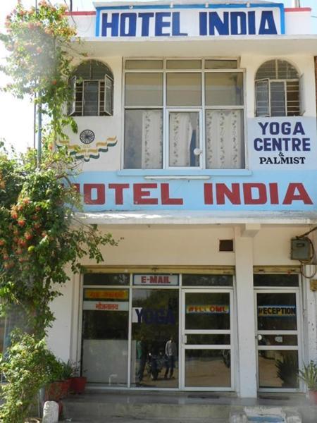 Hotel India in Khajuraho