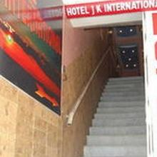 Hotel J K International in Shillong