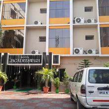 HOTEL JAGADEESWARI in Rajahmundry