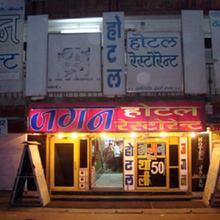 Hotel Jagan Dholpur in Dholpur