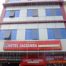Hotel Jagdamba in Begusarai