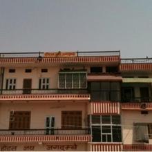 Hotel Jai Ambe in Naraina
