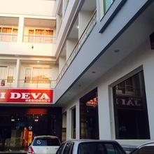 Hotel Jai Deva Residency in Dami