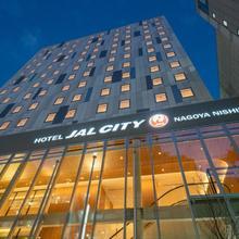Hotel Jal City Nagoya Nishiki in Nagoya