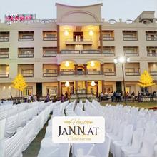 Hotel Jannat Celebration in Wani