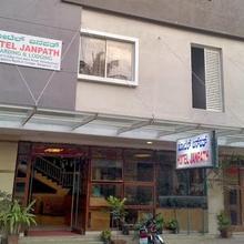 Hotel Janpath in Bengaluru