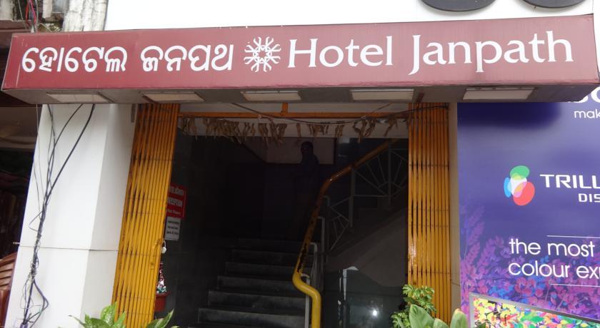 Hotel Janpath in Bhubaneshwar