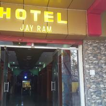 Hotel Jayram Palace in Sagar