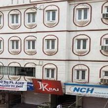 Hotel Jk Raj in Raipur