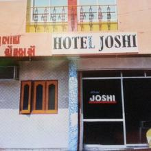 Hotel Joshi in Somnath