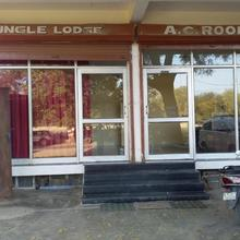 Hotel Jungle Lodge in Khilchipur