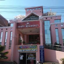 Hotel Jyoti Residency in Berhampur