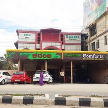 Hotel Kadamba Comforts in Hassan