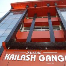 Hotel Kailash Ganga in Rishikesh