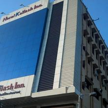 Hotel Kailash Inn in Samastipur