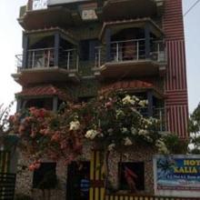 Hotel Kalia Nana in Digha