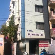 Hotel Kalpadeep Inn in Shirdi