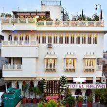 Hotel Kalyan in Jaipur