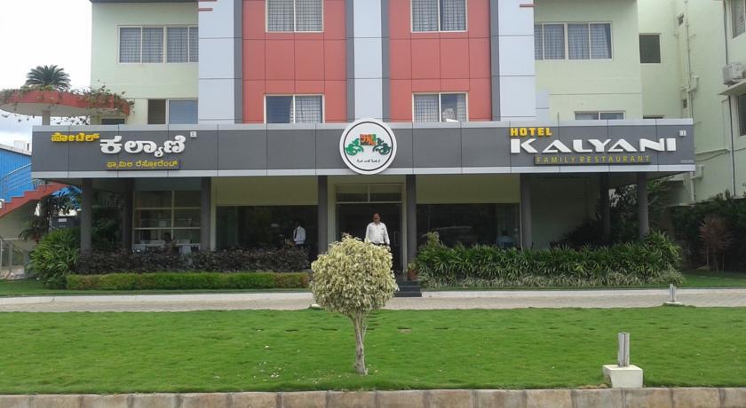 Hotel Kalyani in Narasimharaja Puram