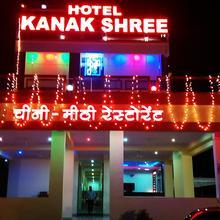 Hotel Kanak Shree in Sawer