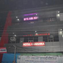 Hotel Kanishka in Varanasi