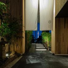 Hotel Kanra Kyoto in Kyoto