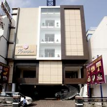 Hotel Karpagam International in Salem
