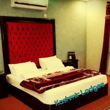 Hotel Kashmir Lodge in Muzaffarabad