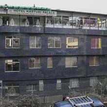Hotel Kasturi Palace in Darjeeling