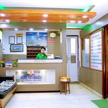 Hotel Kathmandu Hub Pvt Ltd in Kathmandu
