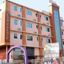 Hotel Kdm Palace in Barauni