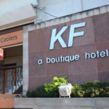 Kf Hotel in Tezpur