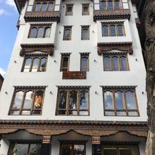 Hotel Khamsum in Paro