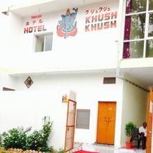 Hotel Khush Khush in Khajuraho