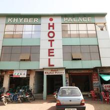 Hotel Khyber Palace & Guest House in Ahmedabad