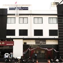 Hotel Kimaya in Thanesar