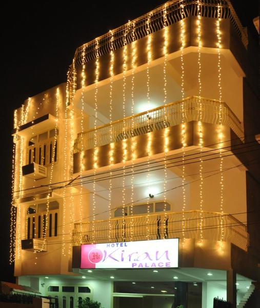 Hotel Kiran Palace in Varanasi