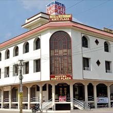 Hotel Kirti Plaza in Chittorgarh